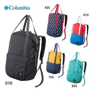 コロンビア Columbia バックパック ガトリンバーグ15L バックパック Gatlinburg 15L Backpack 日本正規品|highball