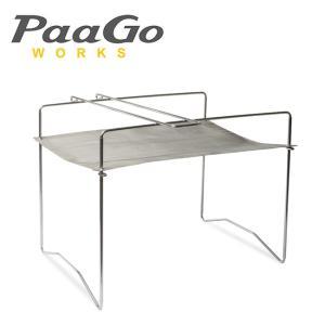 PaaGo WORKS パーゴワークス NINJAFIRESTAND SOLO ニンジャファイヤースタンドソロ CG101SLV 【アウトドア/キャンプ/BBQ/焚火台/焚き火台】|highball