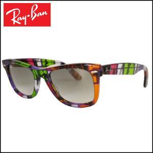 レイバン RayBan サングラス WAYFARER ウェイファーラー RB2140-110932 50サイズ 【雑貨】【サングラス】|highball