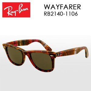 RayBan レイバン サングラス WAYFARER ウェイファーラー RB2140-1106 サイズ 50 正規商品販売店 【雑貨】【サングラス】|highball