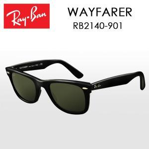 RayBan レイバン サングラス WAYFARER ウェイファーラー RB2140-901 サイズ 50 正規商品販売店 【雑貨】【サングラス】|highball