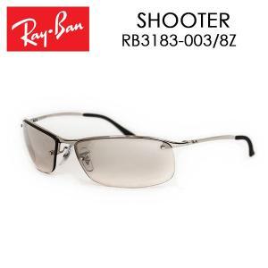 RayBan レイバン サングラス SHOOTER シューター RB3183-003 8Z サイズ 63 正規商品販売店 【雑貨】【サングラス】|highball