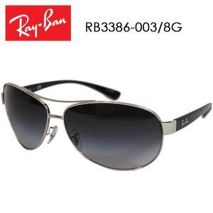 RayBan レイバン サングラス RB3386-003 8G サイズ 67 正規商品販売店 【雑貨】【サングラス】|highball