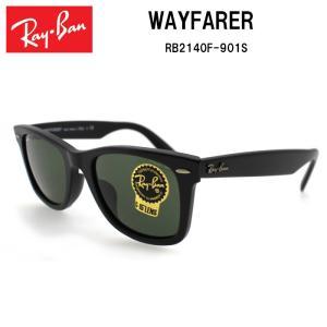 RayBan レイバン サングラス RB2140F-901S WAYFARER ウェイファラー サイズ 52 正規商品販売店 【雑貨】【サングラス】|highball