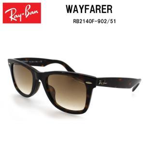 RayBan レイバン サングラス RB2140F-902 51 WAYFARER ウェイファラー サイズ 52 正規商品販売店 【雑貨】【サングラス】|highball