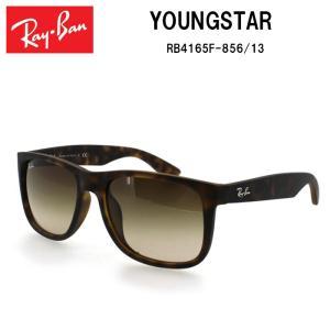 RayBan レイバン サングラス RB4165F-856 13 YOUNGSTAR ヤングスター サイズ 55 正規商品販売店 【雑貨】【サングラス】|highball
