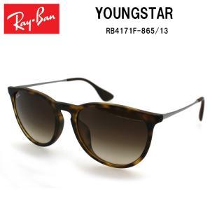 RayBan レイバン サングラス RB4171F-865 13 YOUNGSTAR ヤングスター サイズ 54 正規商品販売店 【雑貨】【サングラス】|highball