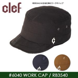 clef/クレ 帽子 キャップ #6040 WORK CAP RB3540|highball