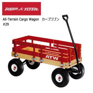 RADIO FLYER ラジオフライヤー ワゴン All-Terrain Cargo Wagon カーゴワゴン #29 【ZAKK】乗り物 買い物 フリーマーケット ガーデニング 外遊び|highball