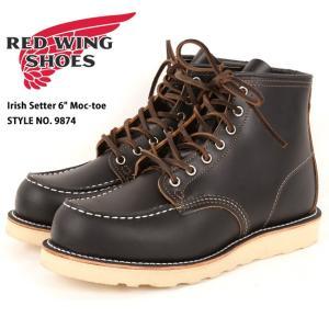 RED WING レッドウイング  ブーツ  Irish Setter  6