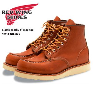 RED WING レッドウイング  ブーツ  Classic Work  6