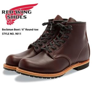 RED WING レッドウイング  ブーツ  Beckman 6