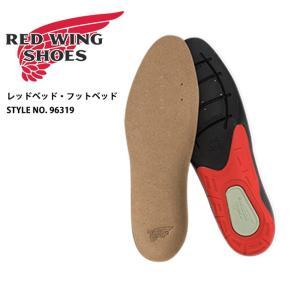 RED WING レッドウイング  シューズアクセサリー  Redbed (new) レッドベッド・フットベッド 96319|highball