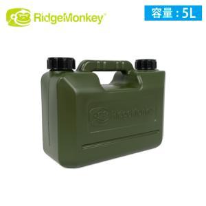 RidgeMonkey リッジモンキー Heavy Duty Water Carriers 5L ヘビーデューティウォーターキャリア 【水/タンク/アウトドア/キャンプ】|highball