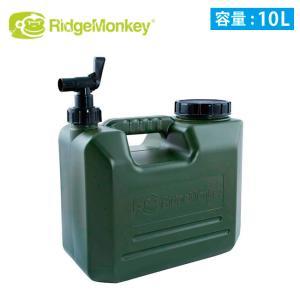 RidgeMonkey リッジモンキー Heavy Duty Water Carriers 10L ヘビーデューティウォーターキャリア 【水/タンク/アウトドア/キャンプ】|highball