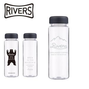 RIVERS リバーズ リユースボトル S500 アンプラグド 【アウトドア/ボトル/キャンプ/コーヒー】 highball