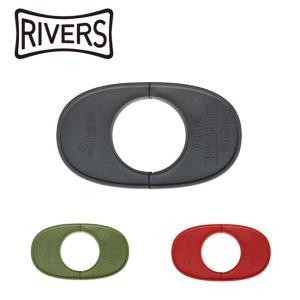 RIVERS リバーズ ドリッパーホルダー ポンド F 【ドリッパーホルダー/アウトドア/コーヒードリッパー】 highball