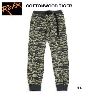 ROKX/ロックス コットンウッドパンツ COTTONWOOD TIGER RXMF5213 /送料込|highball