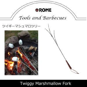 Rome Pie Iron/ローム BBQ用品 Twiggy Marshmallow Fork ツイギーマシュマロツリー O-ROM-RO-2627 【BBQ】【CZAK】 highball