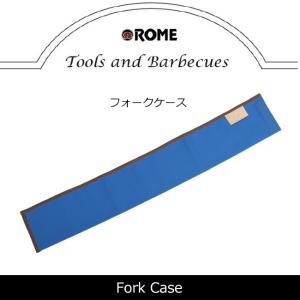 Rome Pie Iron/ローム BBQ用品 Fork Case フォークケース O-EE-OI-FO-CASE 【BBQ】【CZAK】 highball