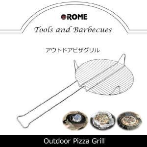 Rome Pie Iron/ローム アウトドアピザグリル Outdoor Pizza Grill アウトドアピザグリル O-ROM-RO-65 【BBQ】【CZAK】 highball
