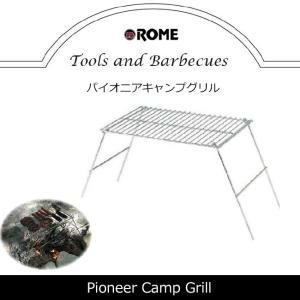 Rome Pie Iron/ローム パイオニアグリル Pioneer Camp Grill パイオニアキャンプグリル O-ROM-RO-128 【BBQ】【CZAK】 highball