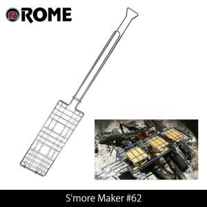 Rome Pie Iron/ローム S'more Maker  #62 【BBQ】【CKKR】 ホットサンド サンドウィッチ 直火・IH両対応 アイロン 鋳鉄 アウトドア highball