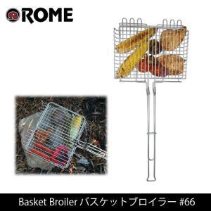 Rome Pie Iron/ローム Basket Broiler バスケットブロイラー  #66 【BBQ】【CKKR】 ホットサンド ハンバーガー アウトドア BBQ highball