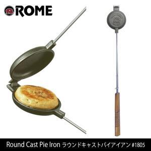 Rome Pie Iron/ローム Round Cast Pie Iron ラウンドキャストパイアイアン #1805 highball