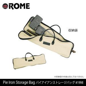 Rome Pie Iron/ローム Pie Iron Storage Bag パイアイアンストレージバッグ #1998 【BBQ】【CKKR】 ホットサンド サンドウィッチ 収納袋 highball