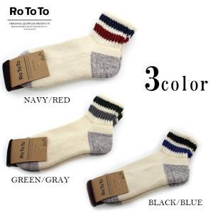 ROTOTO/ロトト メンズ ソックス 靴下 O.S. LINE SHORT SOCKS R1020【メール便・代引不可】|highball
