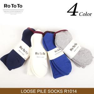 ROTOTO/ロトト  ソックス LOOSE PILE SOCKS R1014 【メール便・代引不可】|highball