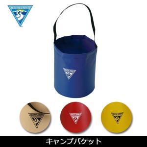 SEATTLE SPORTS/シアトルスポーツ バケット キャンプバケット/ 12570017|highball