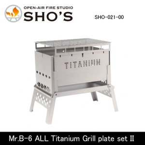 笑's 焚き火台 グリルプレート Mr.B-6 ALL Titanium Grill plate set II SHO-021-00 【BBQ】【GLIL】アウトドア キャンプ グリル 焚火【即日発送】|highball