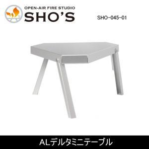 笑's テーブル ALデルタミニテーブル SHO-045-01 【FUNI】【TABL】アウトドア キャンプ テーブル【即日発送】|highball