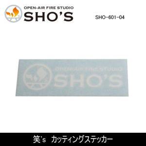 笑's ステッカー 笑's カッティングステッカー SHO-601-04 【ZAKK】シール 雑貨 ステッカー 反転文字ステッカー インテリア 車【即日発送】|highball