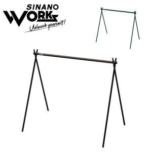 SINANO WORKS シナノワークス SNIPE HANGER スナイプハンガー 【アウトドア/インテリア/ハンガーラック】|highball