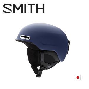 2019 スミス SMITH OPTICS Maze Matte Ink  【2019/ヘルメット/日本正規品/ジャパンフィット/アジアンフィット】|highball