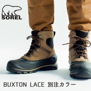 SOREL ソレル 別注カラー BUXTON LACE バクストンレース NM2737 【スノーブーツ/メンズ/アウトドア】|highball
