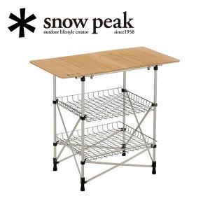 スノーピーク snowpeak フィールドギア/フィールドキッチンテーブル竹/CK-012T 【SP-COOK】|highball