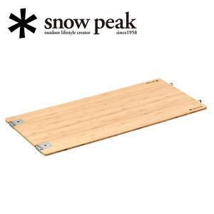 スノーピーク snowpeak IGT/マルチファンクションテーブル ロング竹/CK-117T 【SP-INGT】|highball