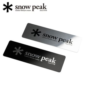 snowpeak スノーピーク メタルロゴステッカーセット FES-036 【アウトドア/キャンプ/シール/車/小物/雪峰祭限定】|highball