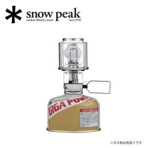 スノーピーク (snow peak) ギガパワーランタン 天 オート GL-100AR 【SP-STOV】 ランタン アウトドア 卓上用|highball