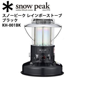 スノーピーク snowpeak ストーブ/スノーピーク レインボーストーブ ブラック/KH-001BK 【SP-STOV】|highball