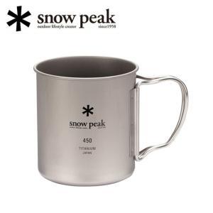 スノーピーク (snow peak) マグカップ チタンシングルマグ 450 MG-143 テーブル...