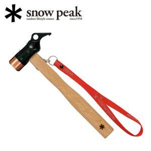 スノーピーク snowpeak テント・タープ小物/ペグハンマー PRO.C/N-001 【SP-TACC】|highball