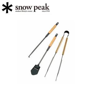 Snow Peak スノーピーク 焚火台/焚火ツールセットPRO/N-017R 【SP-SGSM】|highball