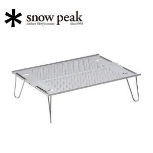 スノーピーク snowpeak オゼン ライト SLV-171 【SP-FUMI】