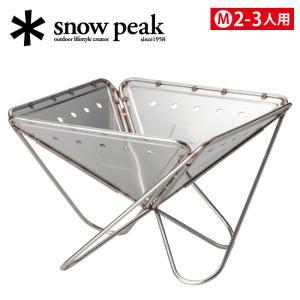 Snow Peak スノーピーク 焚火台/焚火台 M/ST-033R 【SP-SGSM】|highball