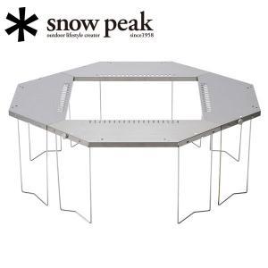 スノーピーク snowpeak 焚火台/ジカロテーブル/ST-050 【SP-SGSM】|highball